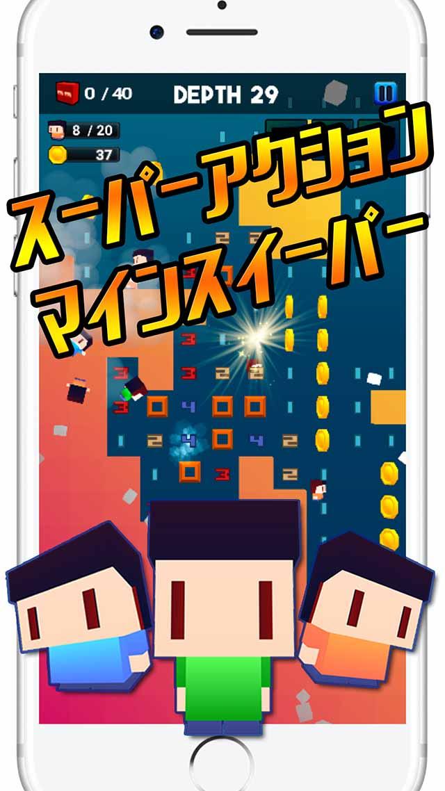 Mr. DIGMAN - アクションマインスイーパーのスクリーンショット_3
