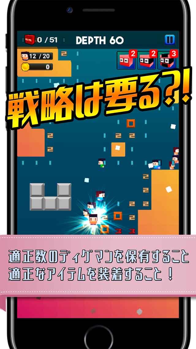 Mr. DIGMAN - アクションマインスイーパーのスクリーンショット_4