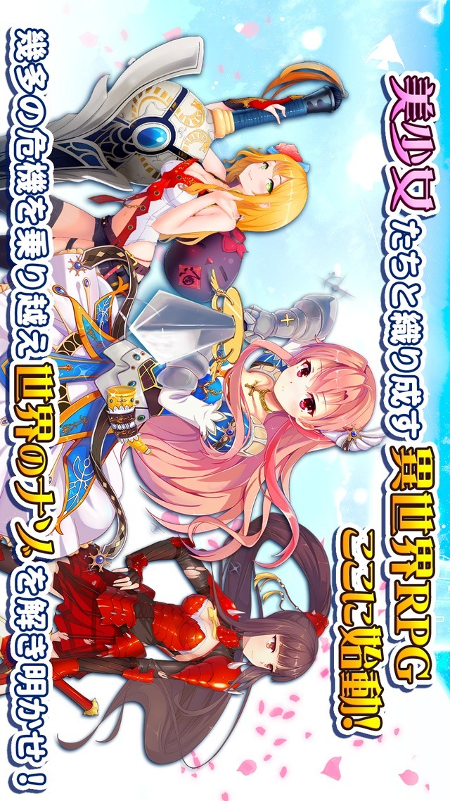 武装百姫のスクリーンショット_2