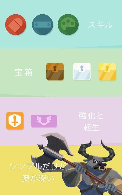 10BATTLEのスクリーンショット_4