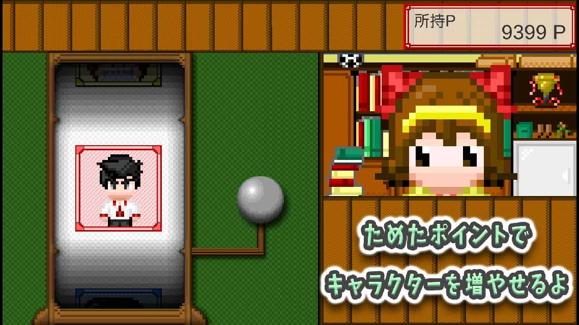ボクは学園祭のボスになる!:無料経営シミュレーションゲームのスクリーンショット_5