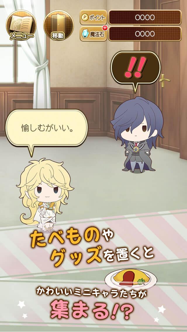 Goes! 七不思議コレクション for Androidのスクリーンショット_1