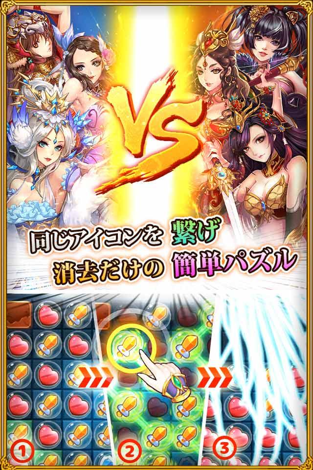 ラブラブ・パラダイス~古風パズルカードRPG~のスクリーンショット_2