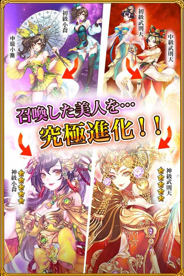 ラブラブ☆パラダイスのスクリーンショット_4