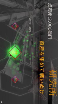 ジャスティス レギオン[完全無料ロボットシュミレーション]のスクリーンショット_3