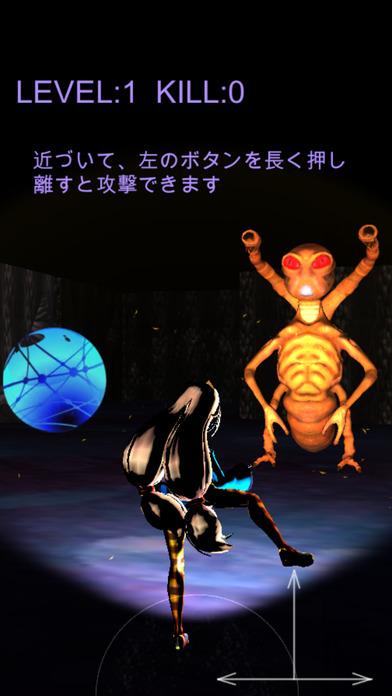 エネミー零<恐怖に震えるユニティちゃん>のスクリーンショット_2