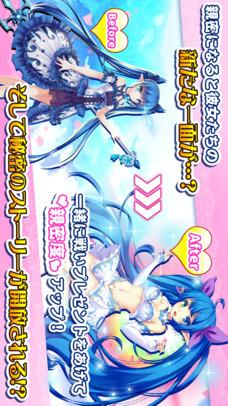 武装百姫のスクリーンショット_4