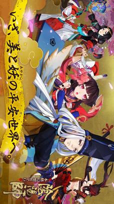 陰陽師 - 本格幻想RPGのスクリーンショット_1