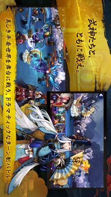 陰陽師 - 本格幻想RPGのスクリーンショット_2