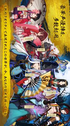 陰陽師 - 本格幻想RPGのスクリーンショット_5
