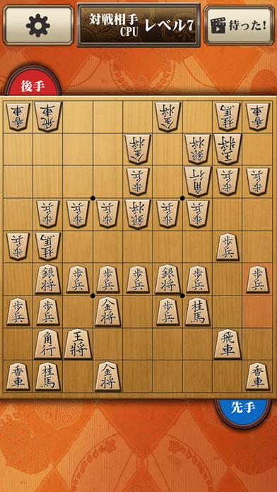 将棋アプリ 百鍛将棋 -初心者でも楽しく指せる-のスクリーンショット_2