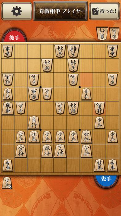 将棋アプリ 百鍛将棋 -初心者でも楽しく指せる-のスクリーンショット_3