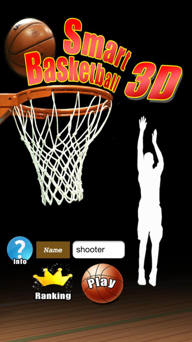 スマートバスケットボール3Dのスクリーンショット_1