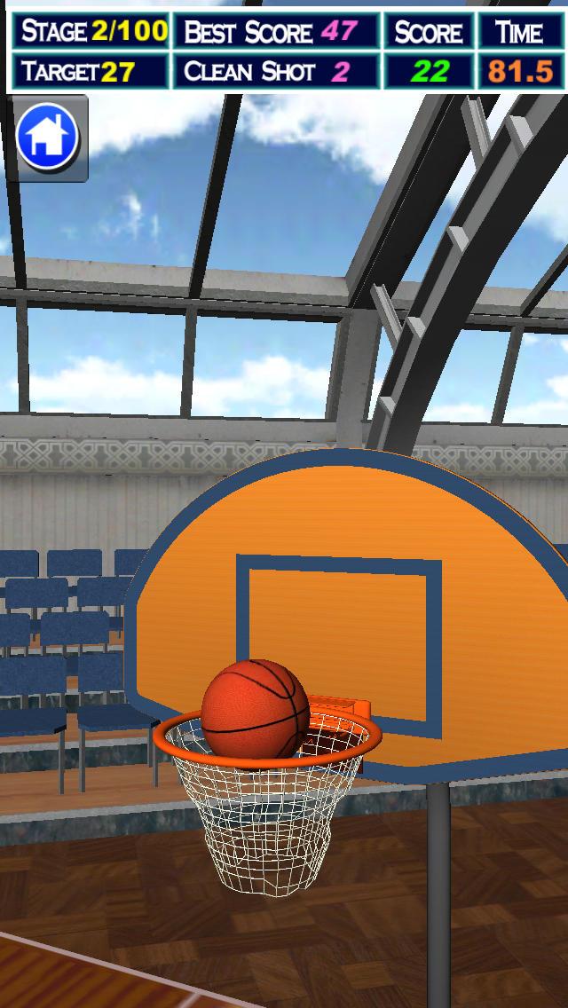 スマートバスケットボール3Dのスクリーンショット_2