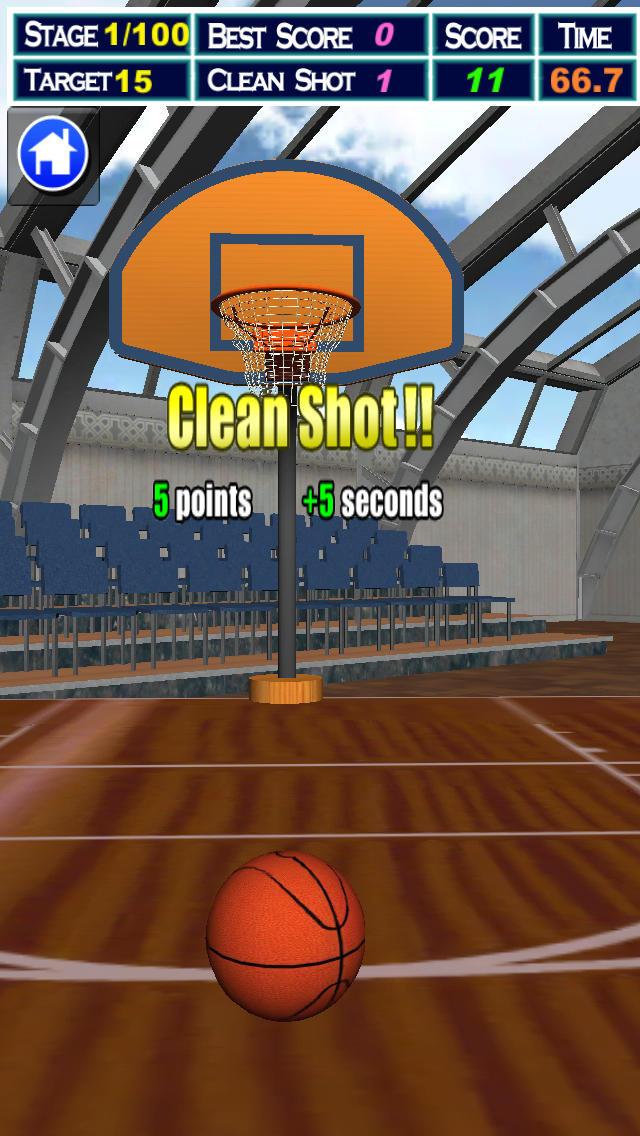 スマートバスケットボール3Dのスクリーンショット_3