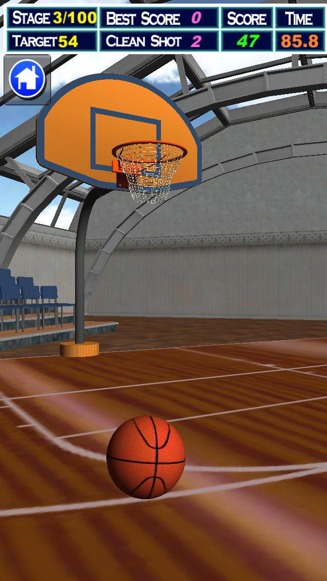 スマートバスケットボール3Dのスクリーンショット_4