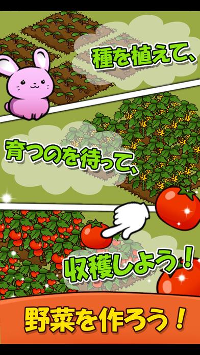 ハッピーガーデン【動物たちと農園・箱庭ゲーム】のスクリーンショット_1