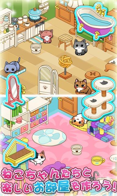 キャットルーム - ねこのお部屋着せ替えゲームのスクリーンショット_4