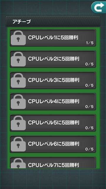 リバーシ - ゲームの王道リバーシのスクリーンショット_4