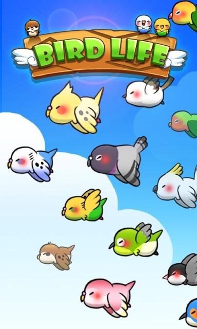 バードライフ -鳥さん育成ゲーム-のスクリーンショット_1