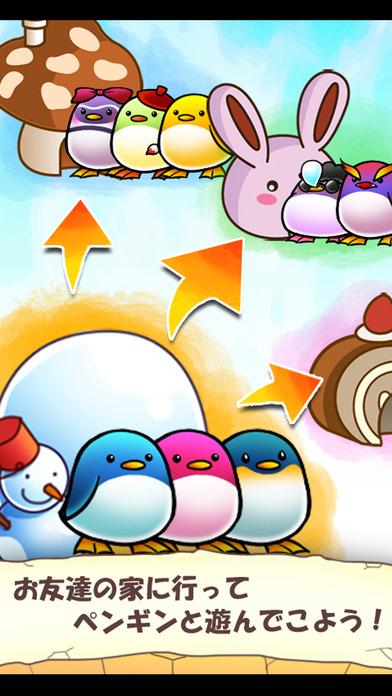Penguin Lifeのスクリーンショット_4