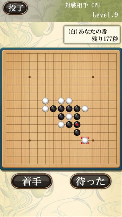 五目並べ - 定番ボードゲームのスクリーンショット_2