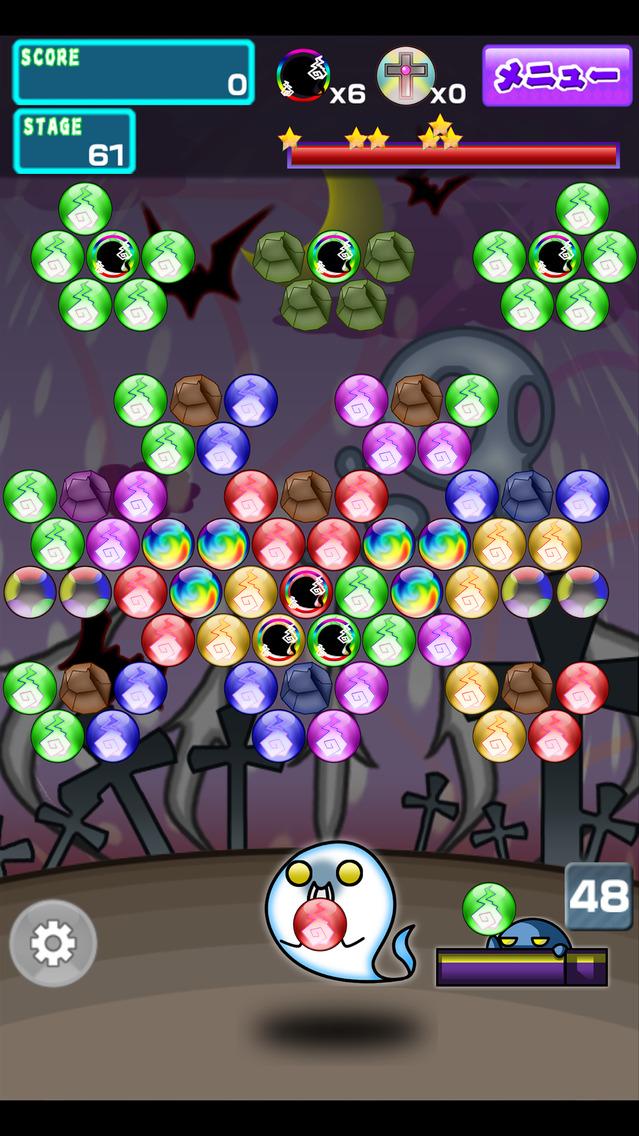 Bubble Ghostのスクリーンショット_2