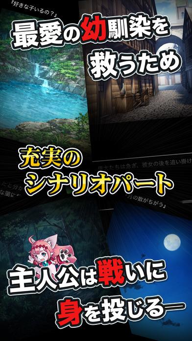 アバカスウォーズ -新感覚アドベンチャーRPGのスクリーンショット_2
