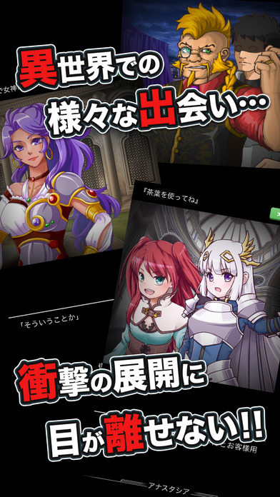 アバカスウォーズ -新感覚アドベンチャーRPGのスクリーンショット_3