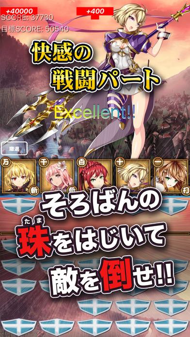アバカスウォーズ -新感覚アドベンチャーRPGのスクリーンショット_4