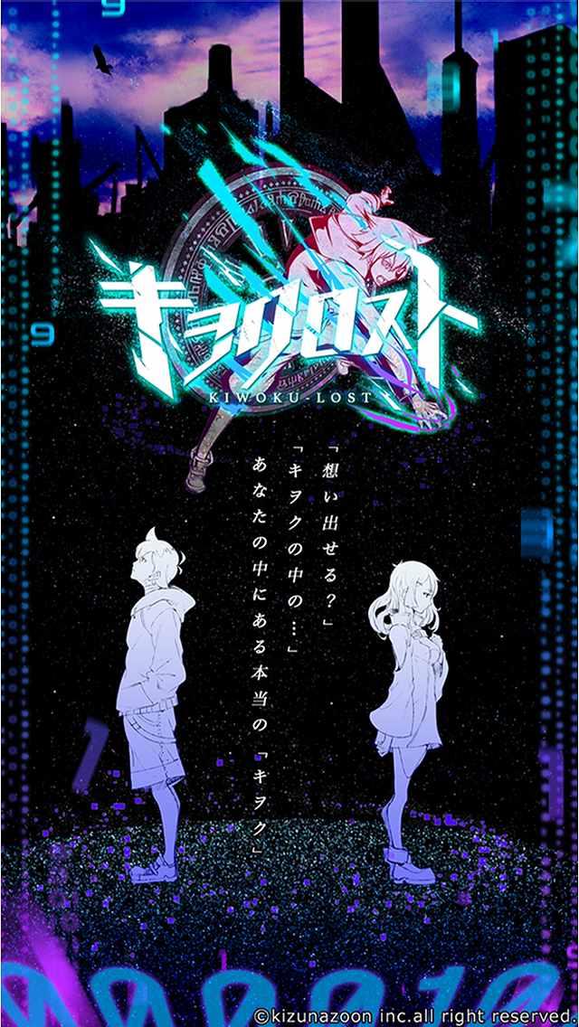 キヲクロスト(渋谷系RPG)のスクリーンショット_1