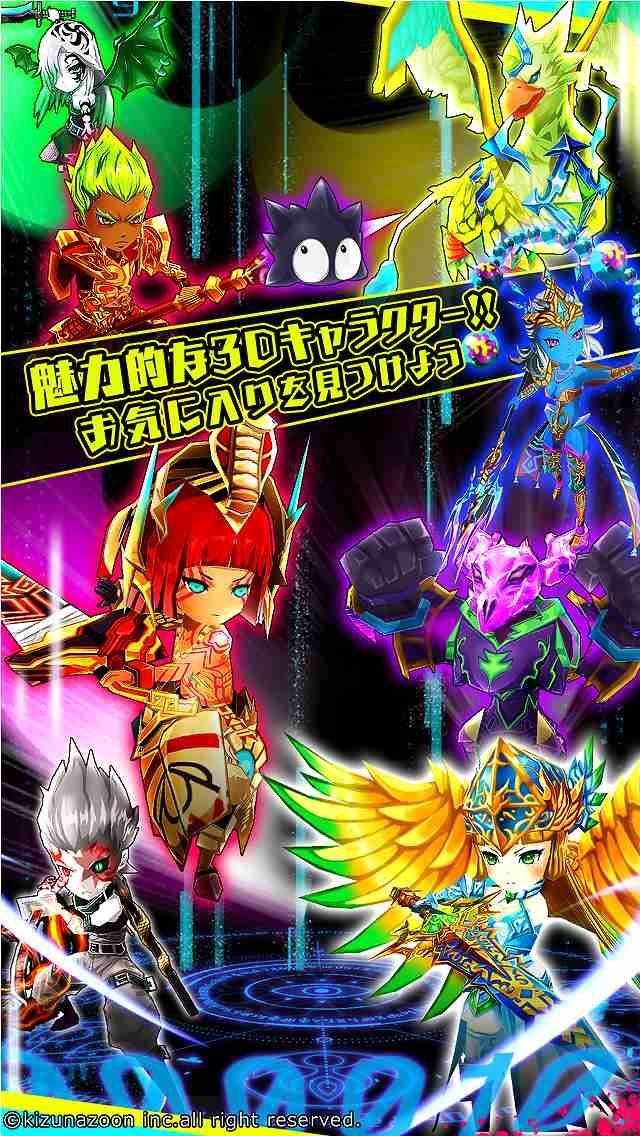 キヲクロスト(渋谷系RPG)のスクリーンショット_3