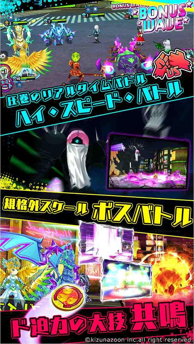 キヲクロスト(渋谷系RPG)のスクリーンショット_4
