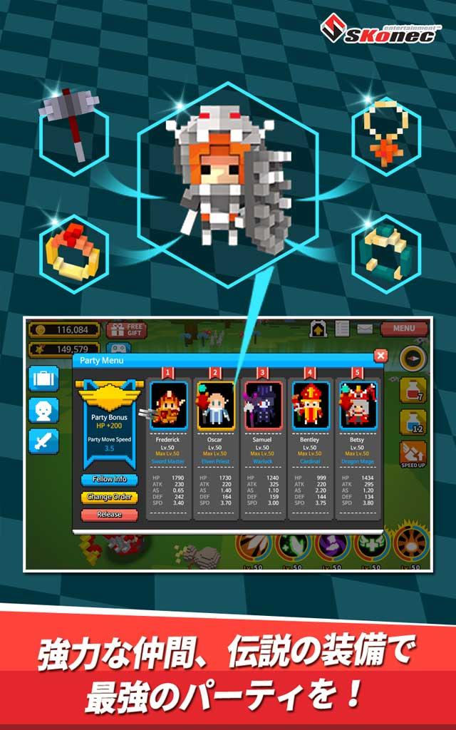 ChooChoo Heroesのスクリーンショット_4