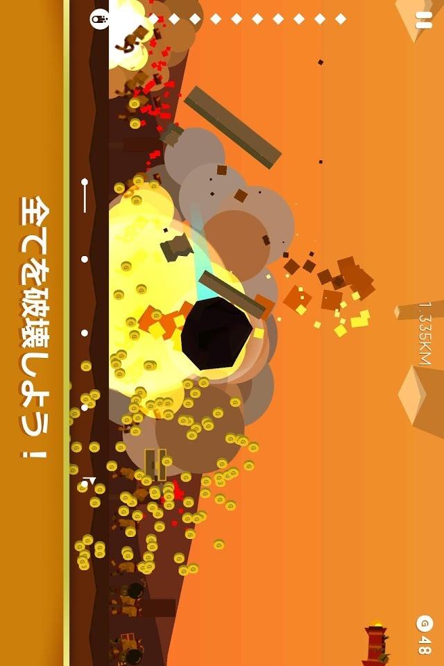 SLAM BANG: Stone Ageのスクリーンショット_1