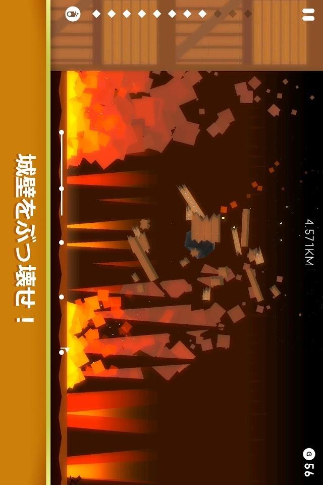 SLAM BANG: Stone Ageのスクリーンショット_2
