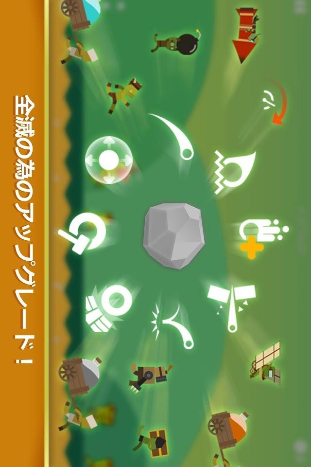 SLAM BANG: Stone Ageのスクリーンショット_3