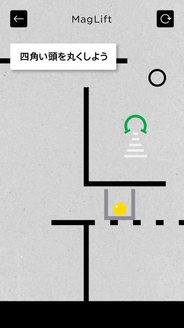 吸引式物理パズル MagLiftのスクリーンショット_5