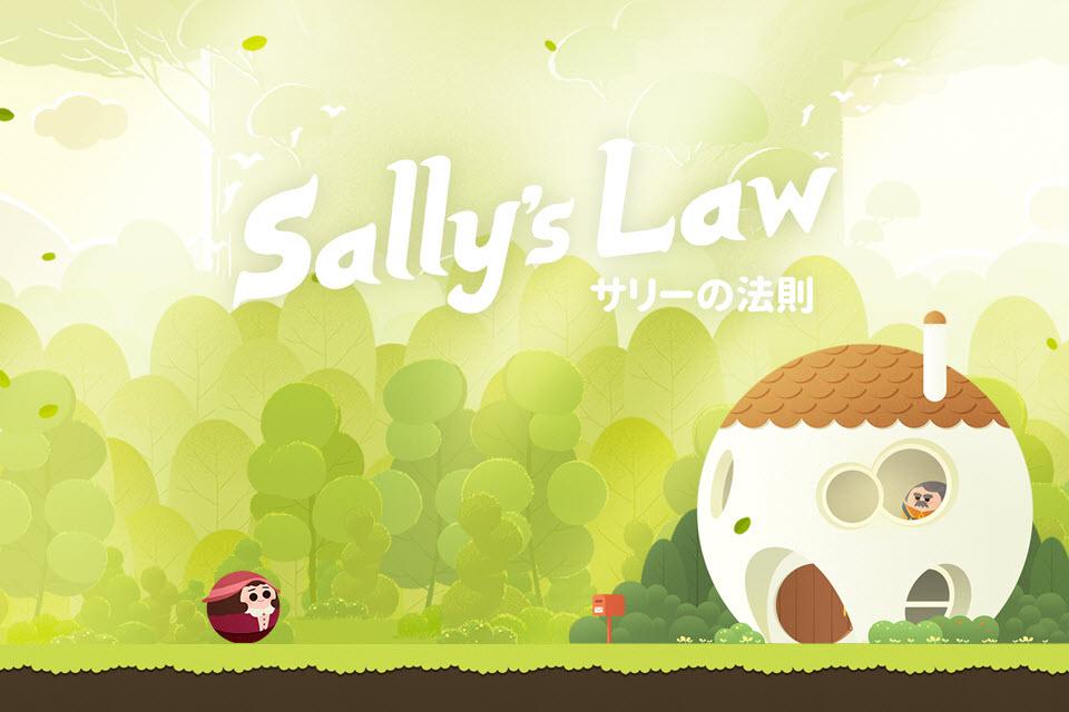 サリーの法則のスクリーンショット_5