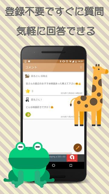 質問・相談アプリ Query(クエリー)のスクリーンショット_5