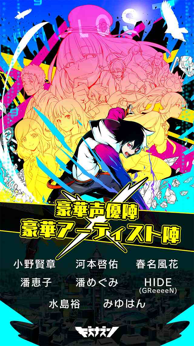 キヲクロスト(渋谷系RPG)のスクリーンショット_5
