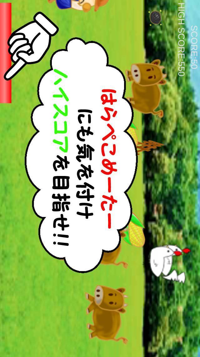 PIG RUN! ~豚だって生きている~のスクリーンショット_4