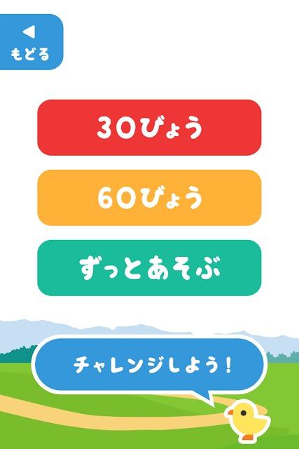 やさいをおぼえよう 〜 子供向け知育・教育アプリ 〜のスクリーンショット_5