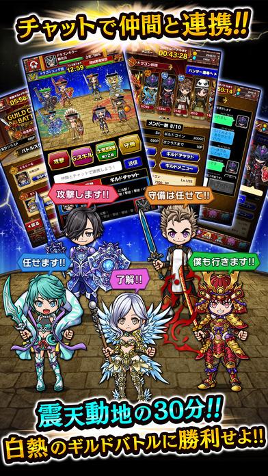 ドラゴンエッグ-仲間との出会い×本格対戦RPG(ロールプレイングゲーム)のスクリーンショット_3
