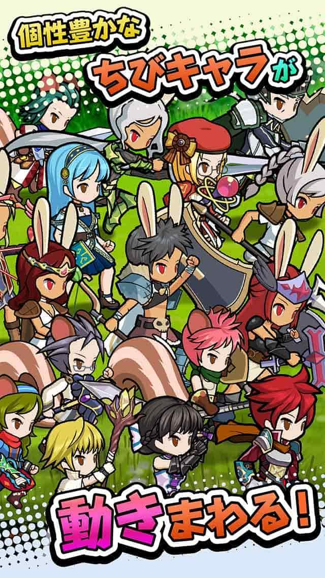 ブレイブバース 【剣と竜のRPG】のスクリーンショット_3