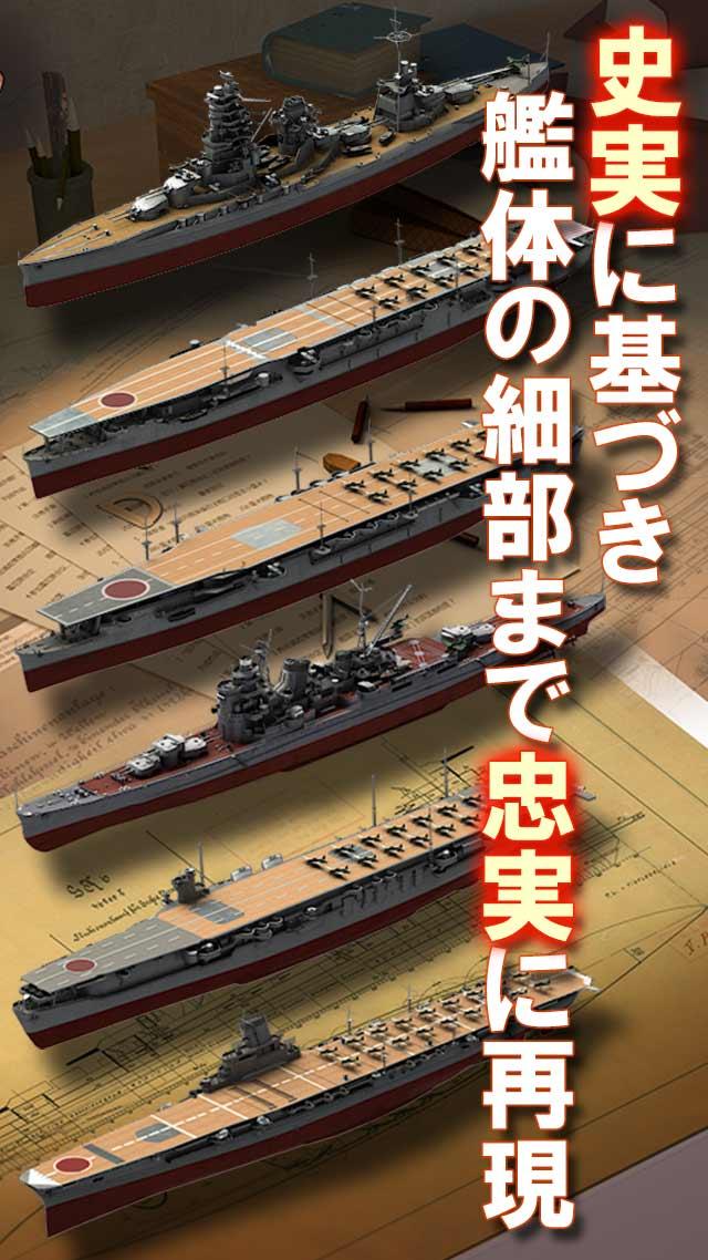 大戦艦-Ocean Overlordのスクリーンショット_2