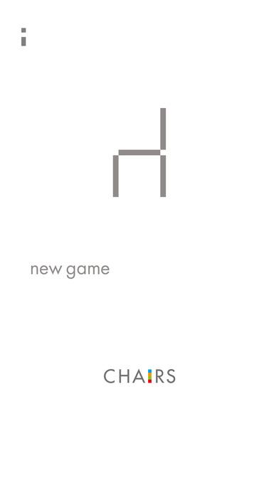 脱出ゲーム「椅子」のスクリーンショット_1