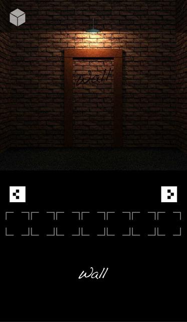 脱出ゲーム「ウォール」のスクリーンショット_1