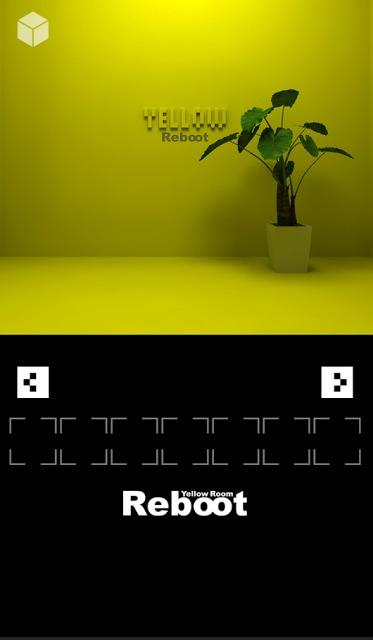 脱出ゲーム「黄色い部屋リブート」のスクリーンショット_2