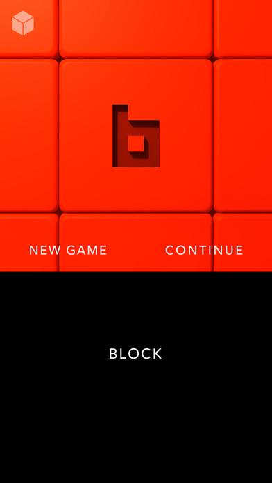 脱出ゲーム「ブロック」のスクリーンショット_1